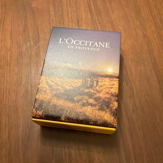 L'OCCITANE - 【新品未使用】L'OCCITANE ロクシタン