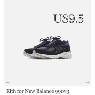 New Balance - KITH RONNIE FIEG × NEW BALANCE M990V3