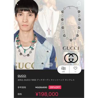 グッチ(Gucci)のGUCCIグッチガーデン キャットヘッドネックレス(ネックレス)