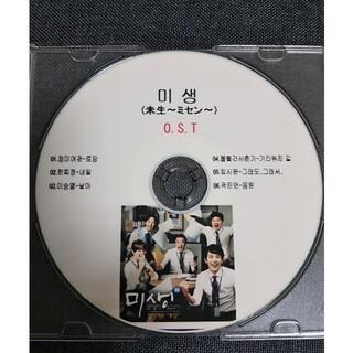 未生 OST CD(テレビドラマサントラ)