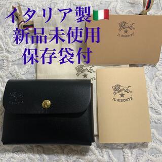 イルビゾンテ(IL BISONTE)の新品未使用☆イルビゾンテ カードケース 名刺入 コインケース (名刺入れ/定期入れ)
