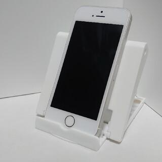 Apple - iPhone SE Silver 16 GB au simロック解除済み
