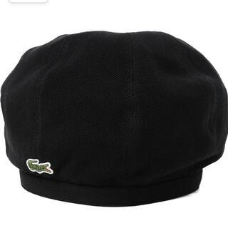ビームスボーイ(BEAMS BOY)の(だいちゃん様)ビームスボーイ ラコステベレー帽(ハンチング/ベレー帽)