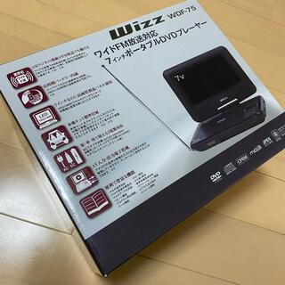WIZZ ポータブルDVDプレーヤー ワイドFM放送対応 7インチ WDF-75