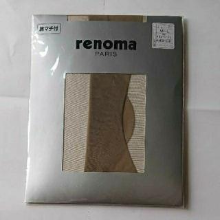 レノマ(RENOMA)のrenoma PARISストッキング,M〜L,新品未開封。(タイツ/ストッキング)