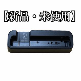 NTTdocomo - docomo 卓上ホルダーSH49 充電器