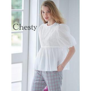 Chesty - チェスティ オーガンジーペプラムブラウス
