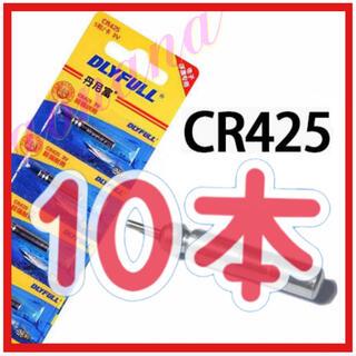CR425 10本セット ピン型電池 電気ウキ用 BR425(その他)