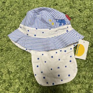 ムージョンジョン(mou jon jon)のムージョンジョン 帽子48cm(帽子)
