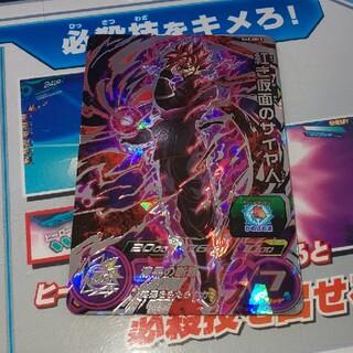 BANDAI - BM8-SEC3 紅き仮面のサイヤ人①
