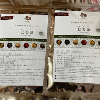 七美茶 20包 × 2袋 合計 40包(健康茶)