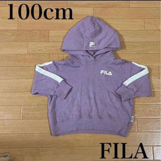 FILA - 美品 100cm FILA パーカー ライン パープル