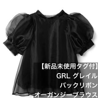 GRL - 【新品未使用タグ付】GRL グレイル バックリボンオーガンジーブラウス ブラック
