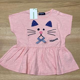 kladskap - 【新品】クレードスコープ  Tシャツ ねこ 90 ピンク