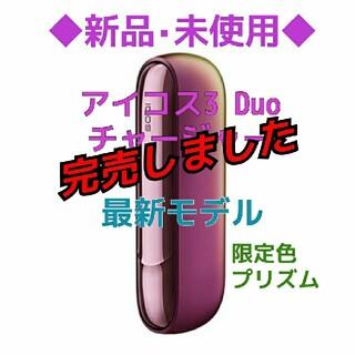 IQOS - ◆新品・未使用◆アイコス3 デュオ チャージャー プリズム モデル