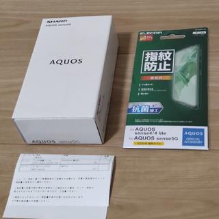 アクオス(AQUOS)の新品 SIMフリー aquos sense5g SH-M17 オリーブシルバー(スマートフォン本体)