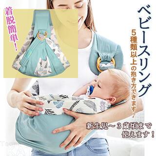 ベビー スリング グリーン コットン 抱っこ紐 新生児 男女兼用 赤ちゃん (スリング)