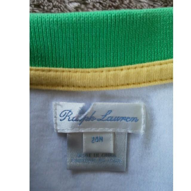 POLO RALPH LAUREN(ポロラルフローレン)の値下げ!ベビーポロラルフローレン サイズ24M(80~90センチ) 無記名 キッズ/ベビー/マタニティのベビー服(~85cm)(カバーオール)の商品写真