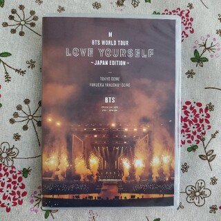 BTS WORLD TOUR 'LOVE YOURSELF' ~JAPAN ED