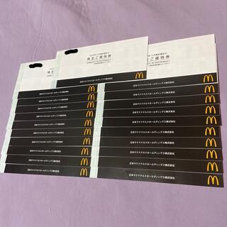 マクドナルド(マクドナルド)のMcDonald's株主優待券20冊(フード/ドリンク券)