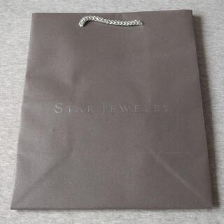 スタージュエリー(STAR JEWELRY)の★格安 STAR JEWELRY (スタージュエリー) 紙袋★(ショップ袋)