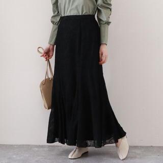 アルシーヴ(archives)のドビーマーメイドスカート ブラック(ロングスカート)