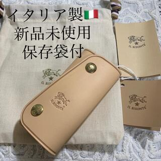 IL BISONTE - 新品未使用☆イルビゾンテ キーケース キーリング