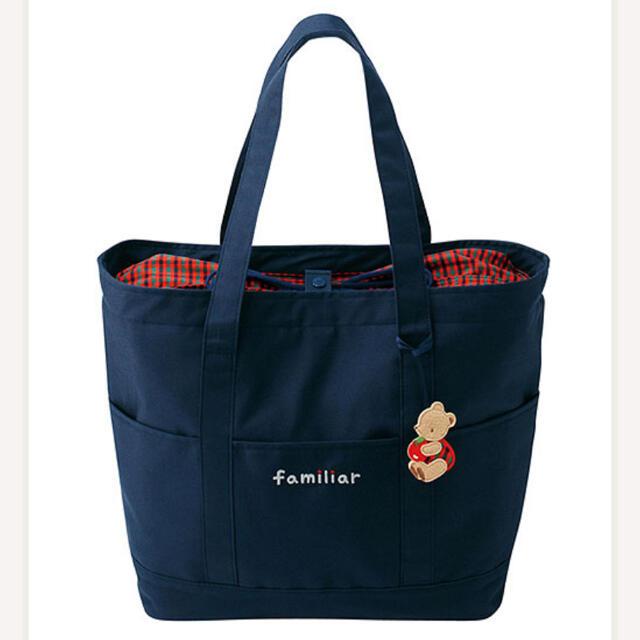 familiar(ファミリア)の新品♡ファミリア マザーズバッグ キッズ/ベビー/マタニティのマタニティ(マザーズバッグ)の商品写真