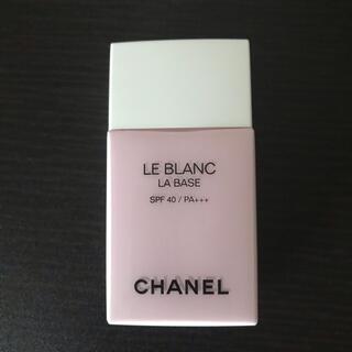 CHANEL - CHANEL シャネル ル ブラン ラ バーズ オーキデ