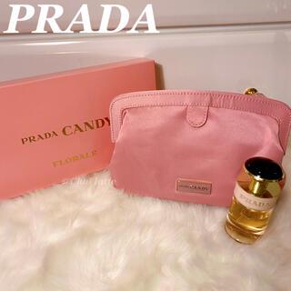PRADA - 新品 非売品 レア プラダ PRADA ノベルティ ポーチ ピンク