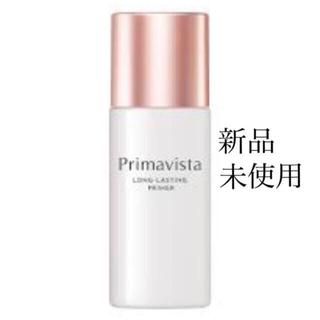 プリマヴィスタ(Primavista)のソフィーナ プリマヴィスタ 皮脂くずれ防止 スキンプロテクトベース 25ml(化粧下地)