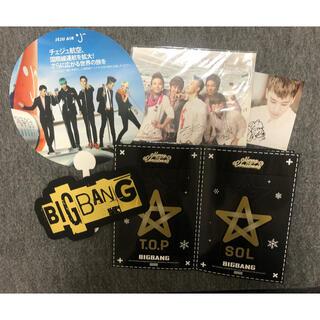 BIGBANG - bigbang ファンクラブ ロッテ グッズ