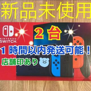 Nintendo Switch - 【新品店舗印あり】新モデルNintendo Switch本体  2台セット
