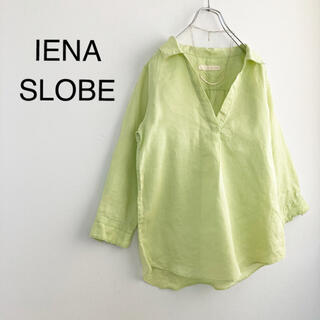 IENA SLOBE - ★イエナスローブ★リネンスキッパーシャツ イエローグリーン