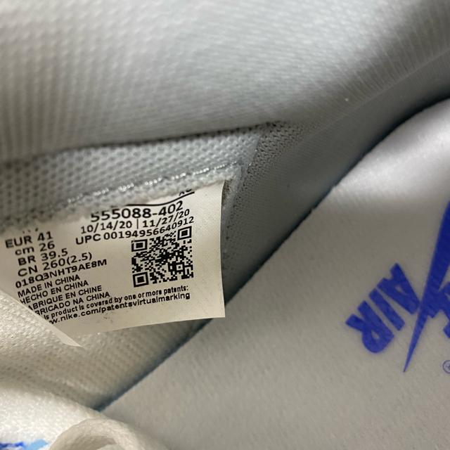 NIKE(ナイキ)の【26.0cm】Air Jordan 1 High Hyper Royal メンズの靴/シューズ(スニーカー)の商品写真