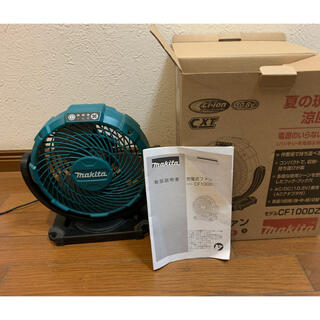 Makita - makita充電式ファン 扇風機