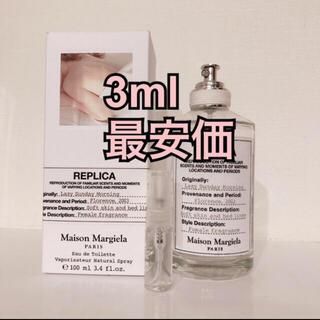 マルタンマルジェラ(Maison Martin Margiela)のマルジェラ香水(香水(女性用))