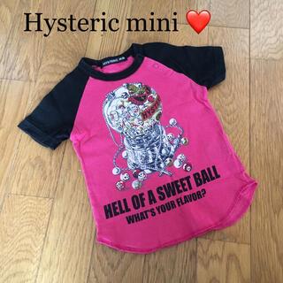 ヒステリックミニ(HYSTERIC MINI)のヒステリックミニ Hysteric mini Tシャツ(Tシャツ)