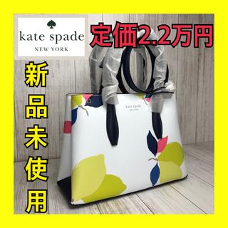 ケイトスペードニューヨーク(kate spade new york)のケイト スペード kate spade ハンドバッグ WKRU6749-194(ハンドバッグ)