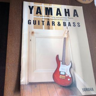 ヤマハ(ヤマハ)のYAMAHAギターカタログ  1997年モデル(エレキギター)