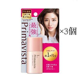 プリマヴィスタ(Primavista)のプリマヴィスタ 皮脂くずれ防止化粧下地UV トライアルサイズ(8.5ml) 3個(化粧下地)