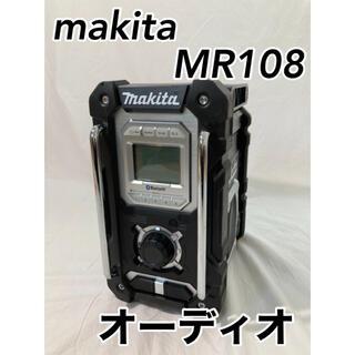 Makita - makita  MR108  オーディオ