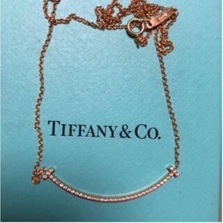 Tiffany & Co. - ティファニー Tスマイルネックレス ダイヤ