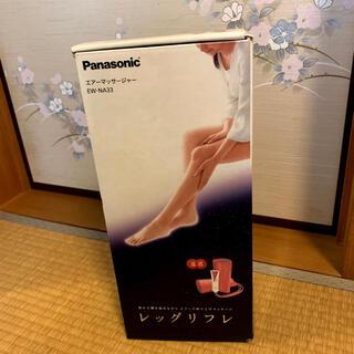 パナソニック(Panasonic)のPanasonic エアマッサージャー(マッサージ機)