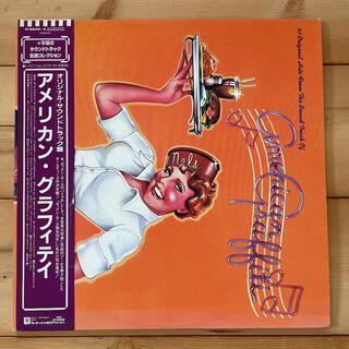 【映画】American Graffiti / サントラ 2枚組 レコード(映画音楽)