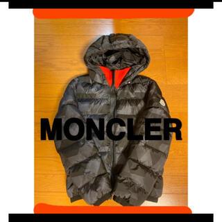 モンクレール(MONCLER)の【MONCLER】CLAMRAT (ダウンジャケット)