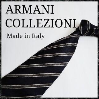 アルマーニ コレツィオーニ(ARMANI COLLEZIONI)のARMANI COLLEZIONI アルマーニ ネクタイ シャツ スーツ シルク(ネクタイ)