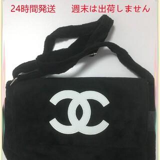 シャネル(CHANEL)の【非売品】 CHANEL ショルダーバッグ(ショルダーバッグ)