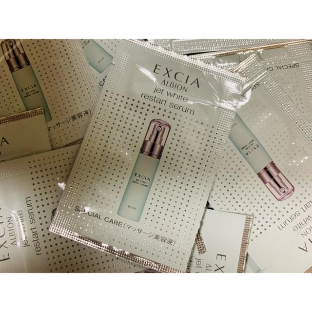 ALBION(アルビオン)のアルビオン☆エクシア 美容液 12包 コスメ/美容のキット/セット(サンプル/トライアルキット)の商品写真