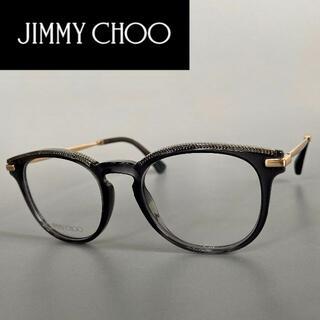 ジミーチュウ(JIMMY CHOO)のジミーチュウ グレー ローズゴールド ボストン メガネ JC 金 度入り 度付き(サングラス/メガネ)